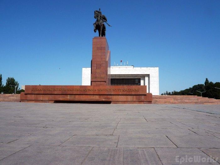 Bishkek (14)