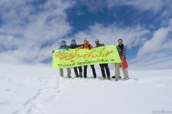 Summit! Vindication of Iran's 7th most prominent peak