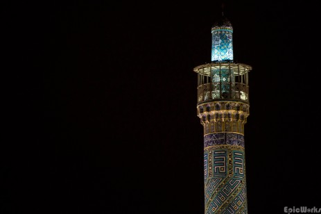 A beacon in the sky: the minaret of the Sha's Mosque.