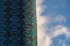 The 1000 names of Allah, Holy Shrine, Shiraz.