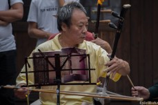 Erhu (Chinese two-stringed fiddle )